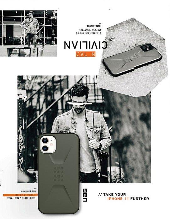 UAG iPhone 11 6.1吋 簡約耐衝擊 軍規防摔保護殼 台灣公司貨