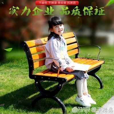 定制戶外公園椅休閑長椅園林椅防腐實木鋁座椅廣場塑木靠背椅小區長凳qm