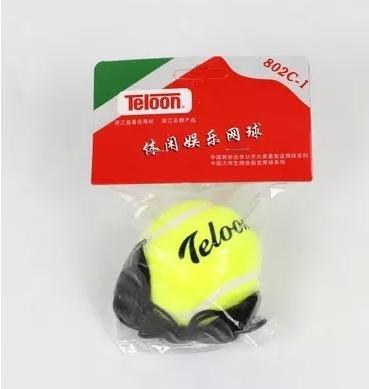 【網球練習繩-4米-橡皮筋繩子+網球-5套/組】初學網球 訓練繩網球 單人練習網球 網球訓練繩-56007