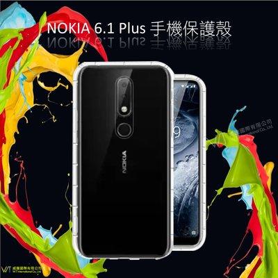 【WT 威騰國際】 Nokia 6.1 Plus 手機空壓氣墊TPU殼 氣囊式防撞 透明防摔抗震殼 氣墊 軟殼