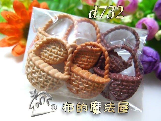 【布的魔法屋】d732花籃手縫式美國釦子造型釦.買12包加贈1(美國扣子.造型扣子.拼布裝飾釦.美國鈕釦小鈕扣)