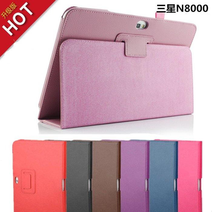 三星Galaxy Note 10.1 GT-N8000旋轉保護套網紅老款10.1英寸N8010日韓N8020創意防摔皮套平板電腦外殼輕薄