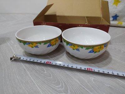 全新 2個一起 碗 飯碗 陶瓷 股東會贈品