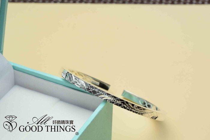 玫瑰花方條手鐲/開口鐲/時尚雕刻/情人節手環