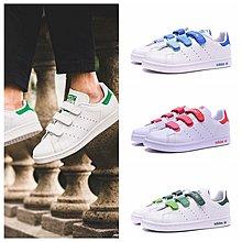 D-BOX Adidas stan smith 老人頭 魔鬼氈 白綠 粉色 藍 漸變 經典 男女 情侶鞋