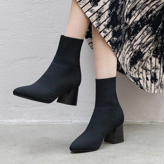 Fashion*靴子 毛線口短靴 尖頭高跟馬丁靴 英倫風粗跟踝靴『黑色 杏色』34-39碼