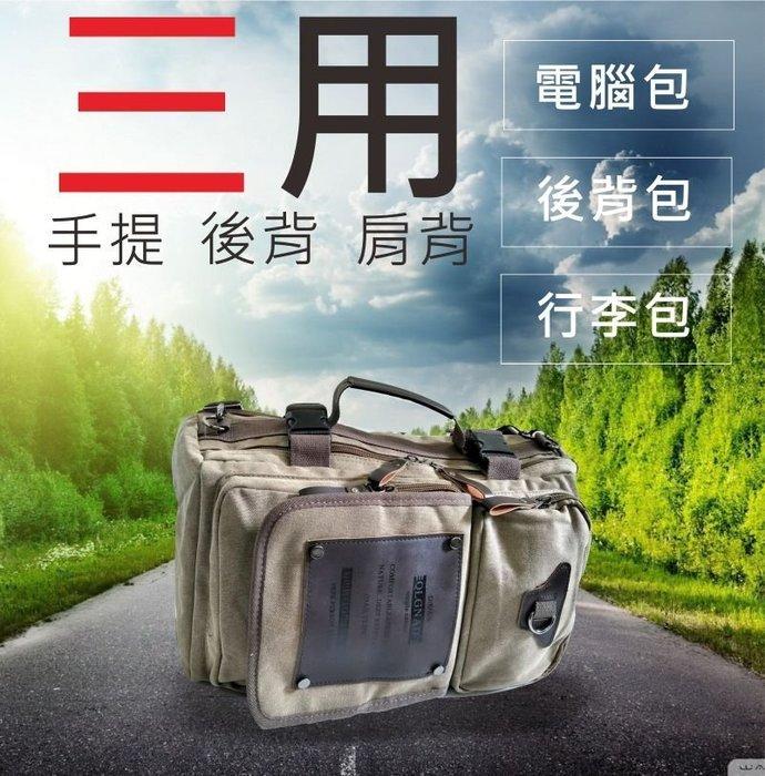 背包 旅行袋【TS】卡提瓦材質全新防撕裂 三用電腦包 後背 手提 肩背 日系