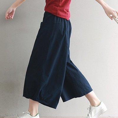 寬管闊腿褲寬褲 純色休閒寬鬆闊腿八分褲 艾爾莎 【TAE7473】