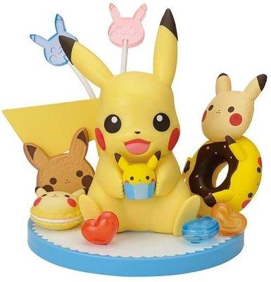 【全新現貨】正版 皮卡丘 景品 神奇寶貝 寶可夢 Pokemon tea party 皮卡丘的點心收藏 代理版 模型擺設