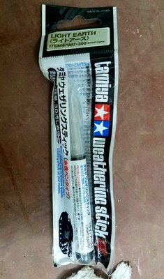 Tamiya-田宮-87081-Weathering Stick -(Mud) -water solved -  -M-077
