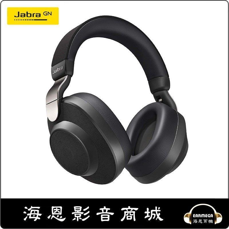 【海恩數位】丹麥Jabra Elite 85H 降噪藍芽耳機 鈦黑