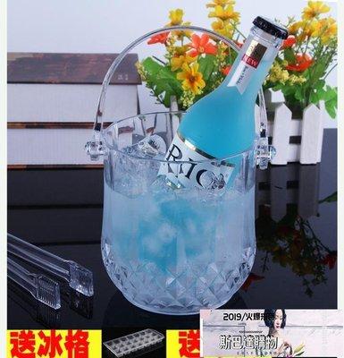 保冰桶亞克力冰桶 透明塑料冰桶 冰塊桶...