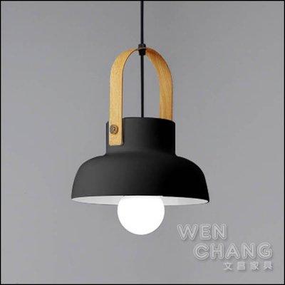 北歐 木環吊燈 (寬款) 4色 LC-119 *文昌家具*