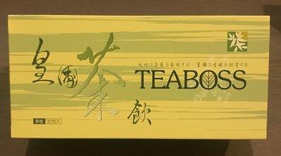 (代購)TEABOSS 皇圃茶飲一盒30包@市價1380團購價一盒1080 (可全家/7-11取貨付款)