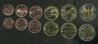 AZERBAIJAN 亞塞拜然 2006,6枚一組含雙色幣,品相全新 UNC