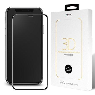 免運 hoda【iPhone 11 / Pro / Max】美國康寧授權 3D隱形滿版 邊緣強化 疏油輸水 玻璃保護貼
