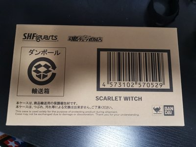 日版S.H.Figuarts Scarlet Witch