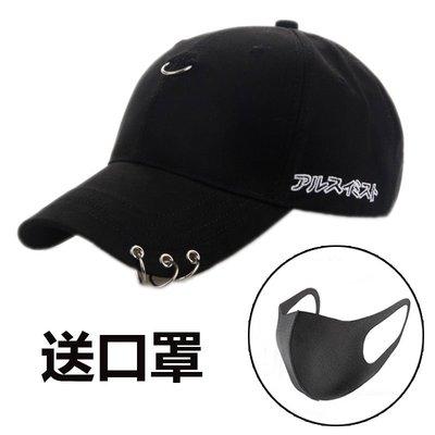 帽子男夏天 正韓青年潮人鴨舌帽女學生百搭黑色棒球帽禮物