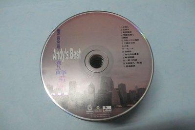 紫色小館78-3--------劉德華-登峰造極