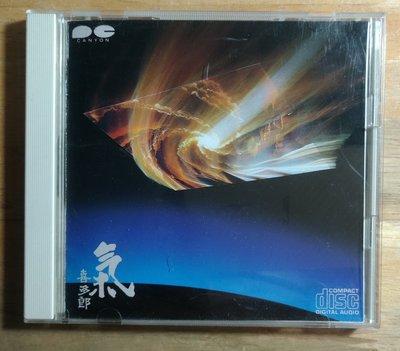 喜多郎 Ki 1983 日本CD 無刮痕
