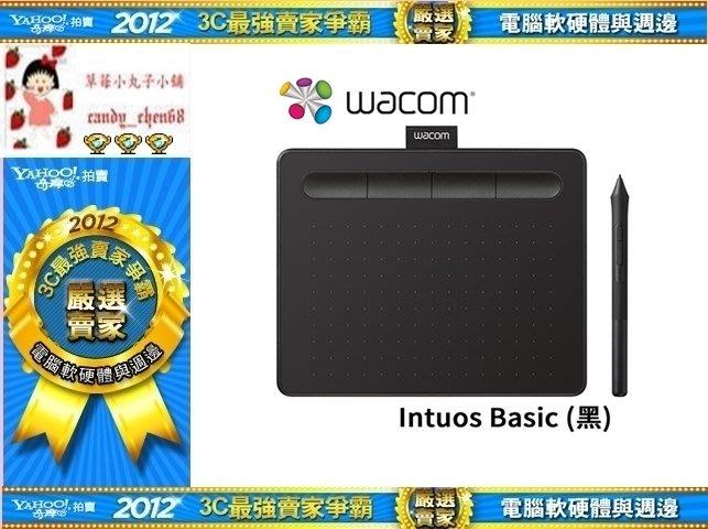 【35年連鎖老店】Wacom Intuos Basic 繪圖板(入門版)(黑) CTL-4100/K0 有發票/保固一年