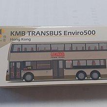 Tiny 微影 展會限定 九巴 員工接送 Transbus E500