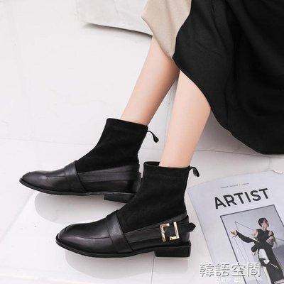 小跟短靴2019新款春秋季網紅單靴子馬丁靴女英倫風ulzzang矮襪靴