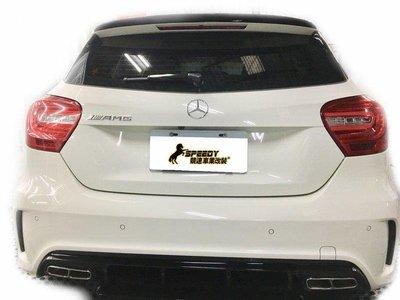 Benz W176 A180 A200 A25 A45 碳纖維 carbon 後上尾翼