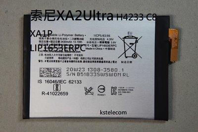 索尼XA2Ultra H4233 C8 XA1P手機原裝電池LIP1653ERPC