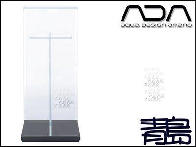 PY。。。青島水族。。。108-606日本ADA---頂級超白玻璃架==30x30缸用-透明