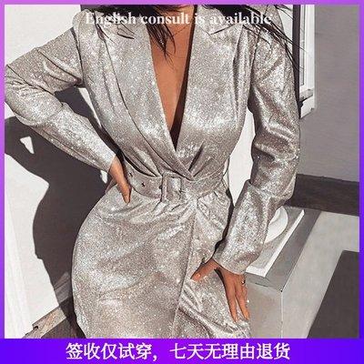 大方高端女裝La?Tempt BLAZER DRESS INS閃粉性感V領腰帶修身西裝外套現貨