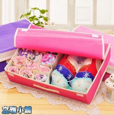 【立雅小舖】泡泡紋透氣防潮摺疊 有蓋2合1收納箱15格《內衣收納盒LY0012》現貨