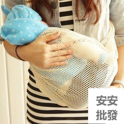 YEAHSHOP 嬰兒背帶 初生兒嬰兒簡易單肩背帶夏季透氣網面前抱橫抱式寶寶純棉背巾抱袋430437Y185