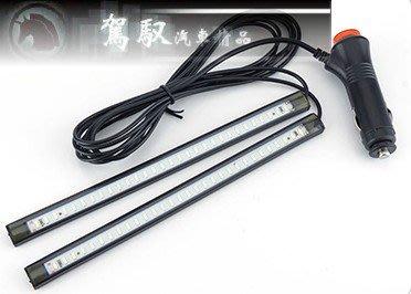 馬自達 本田 豐田 現代  休旅車 露營車 車內燈改裝 可用車內LED 汽車裝飾燈腳底燈60燈珠 一拖二(深藍)
