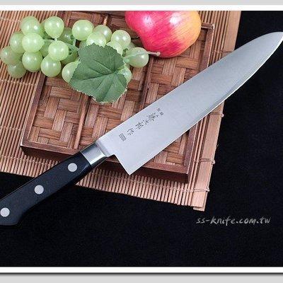 雙雄名家刀品 《藤次郎》專業主廚刀(牛刀)210mm型號:F-808
