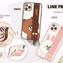 海外代購! LINE & FRIENDS手掌式貼皮手機套(iPhone 11系列)