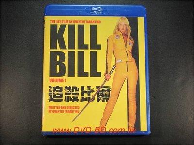 [藍光BD] - 追殺比爾 Kill Bill : Volume 1 ( 台灣正版 )