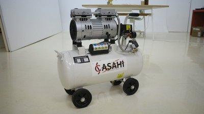 《出租》Asahi/TW0330/低噪音無油空壓機/30公升/3匹馬力3HP+噴漆噴槍