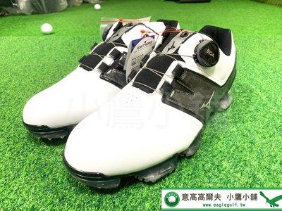[小鷹小舖] Mizuno Golf VALOUR 004 BOA 美津濃 高爾夫 有釘 球鞋 BOA旋扣式鞋帶 防水