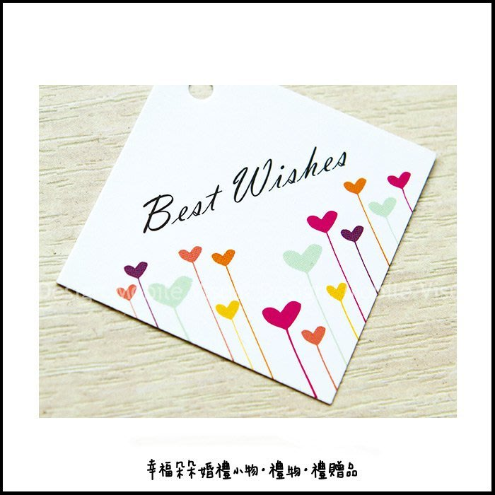 禮物小吊牌3.5X3.5cm(方形B款-Best Wishes)-零售-不含其它配件 禮物裝飾/包裝材料/幸福朵朵