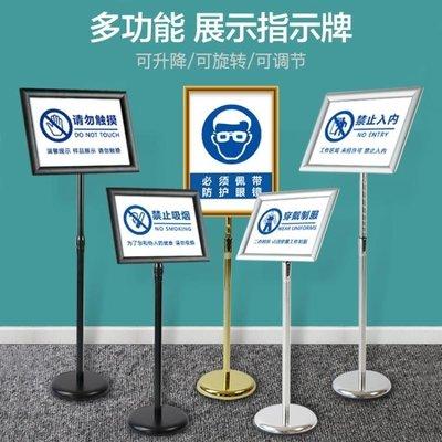 不銹鋼立牌指示牌立式A3廣告牌水牌展示架A3酒店導向牌落地展示牌『小琪嚴選』