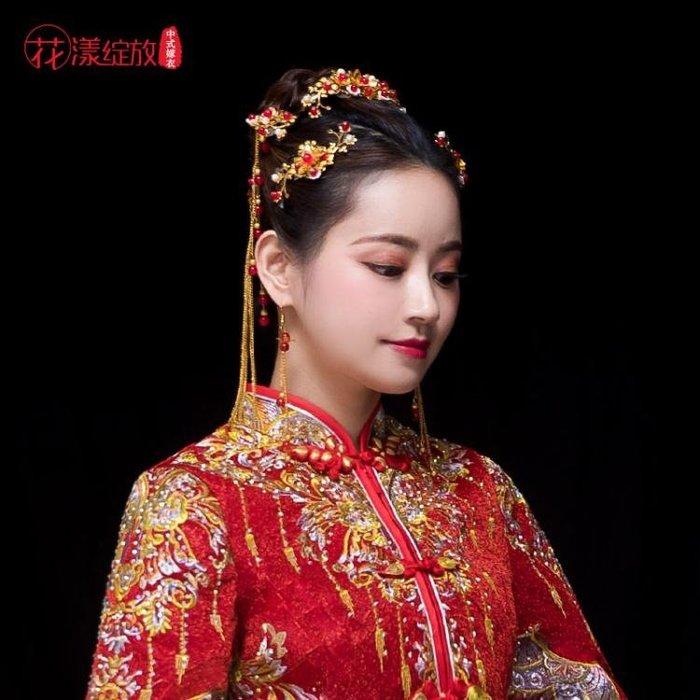 鳳冠  頭飾中式大氣鳳冠霞帔結婚飾品古新娘秀禾服發飾女