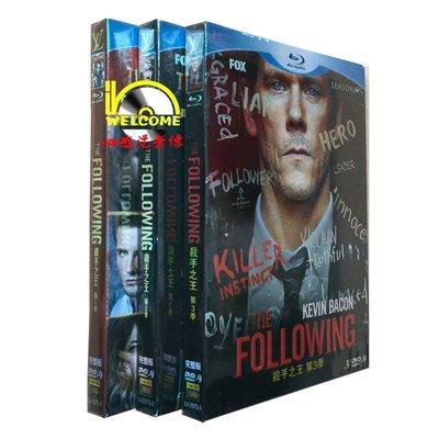 【樂視】 美劇高清DVD The Following 殺手信徒 1-3季 完整版 9碟裝DVD 精美盒裝