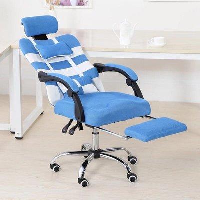 #電腦椅 #辦公椅 #電競椅 #寫字樓椅子#家用椅子 電腦椅家用現代簡約網布椅子懶人靠背辦公室休閒升降轉椅老闆座椅