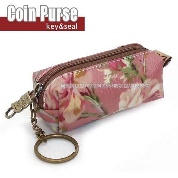 【現貨防水布包】貝格美包館 QA 盛開玫瑰 口紅包 台灣製防水包 印章袋 鑰匙包