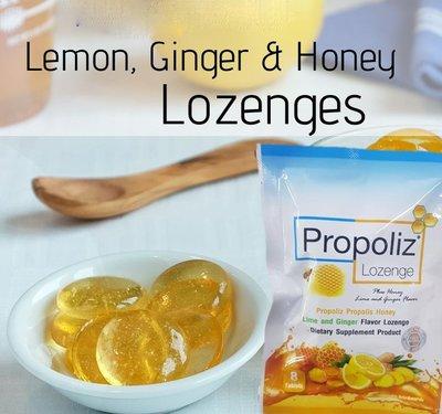 泰國原廠經銷授權證書 Propoliz 檸檬蜂膠糖(升級版) ~保證泰國公司貨