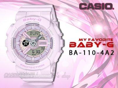 CASIO時計屋 手錶專賣店_CASIO_BABY-G_BA-110-4A2_全新品_保固一年_開發票