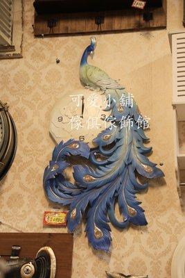 (台中 可愛小舖)田園鄉村風孔雀造型時鐘古典掛鐘立體雕刻高貴優雅藍色羽毛數字時鐘居家擺飾豪宅別墅透天公寓SPA館按摩店