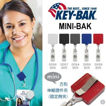 【EMS軍】美國KEY BAK MINI-BAK 方形伸縮證件夾(固定背夾)-公司貨