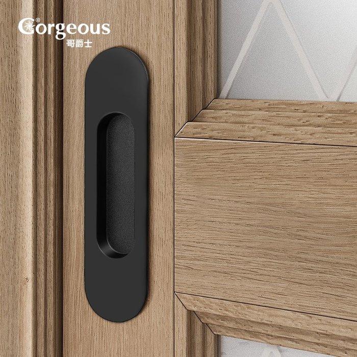 小花精品店-推拉門移門拉手暗裝隱形嵌入式內嵌對裝房暗藏式門把手一對